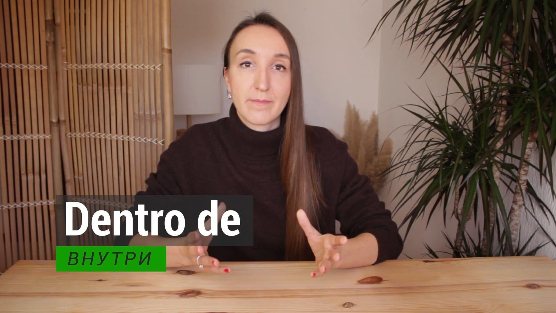 cusro-portugues-online